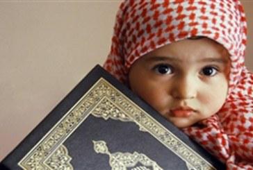 چگونه فرزندم را با خدا آشنا کنم؟
