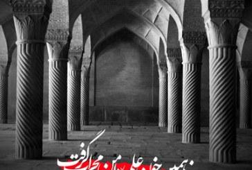 شعری از استاد کلامی-الله بو گیجه مسجد مولا نیه گلمور