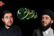 سید علی النقی امامزاده-امین پردل(مراسم شب های قدر رمضان ۹۴)