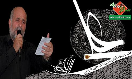 حاج محمد علی مونسی