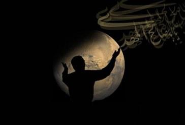 """شعری با نام""""منتظر"""" از مسعود پیرامون"""