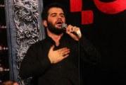 حاج میثم مطیعی-مراسم عزاداری محرم الحرام سال ۱۳۹۴