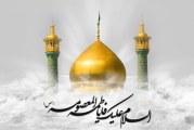 افتتاح نزديك ترين مكان به مضجع حضرت معصومه (س)+عکس