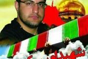 """""""امین کریمی"""" دومین شهید مدافع حرم مراغهای"""