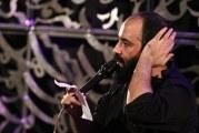 حاج عبدالرضا هلالی-مراسم عزاداری محرم الحرام سال ۱۳۹۴