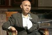 سخنرانی استاد الهی قمشه ای با موضوع وصف پیامبر