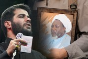 کلیپ صوتی و تصویری میثم مطیعی در مورد کشتار شیعیان مظلوم نیجریه