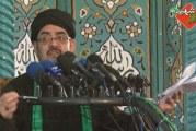 حاج سید محمد عاملی–مراسم طشت گذاری محرم ۹۴