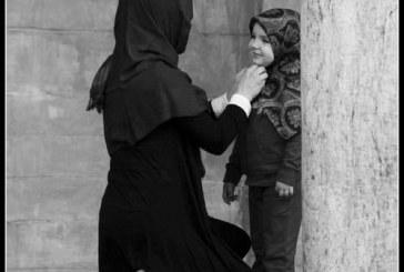 سؤال/آیا حجاب در زمان پیامبر اکرم(ص) اجباری بود؟