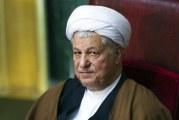کلیپ زنگ خطر/حمایت داعش ار هاشمی رفسنجانی