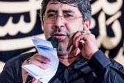 حاج محمدرضا طاهری-ایام فاطمیه اول و دوم (اسفند سال ۱۳۹۴)