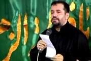 مداحی حاج محمود کریمی-ببین می توانی بمانی بمان