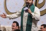 حاج سید مهدی میرداماد-شب میلاد حضرت زهرا (س) سال ۱۳۹۵