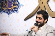 حاج سید مجید بنی فاطمه-شب میلاد حضرت زهرا (س) سال ۱۳۹۵