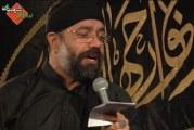 حاج محمود کریمی-ایام فاطمیه اول و دوم(اسفند سال ۱۳۹۴)