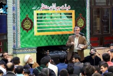 مراسم عزاداری شهادت امام هادی(ع) با حضور استاد کلامی-هیأت جوانان منتظر