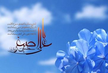 شعر ولادت حضرت علی اصغر/احمدی یا حیدری را در بغل دارد حسین
