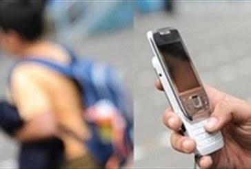 هشدار به والدین! انتشار عکس های غیراخلاقی میان نوجوانان