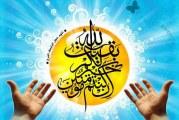 ترویج فرهنگ اندیشه های اسلامی از جمله مسئولیتهای منتظران