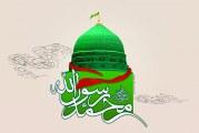 بعثت پیامبر اكرم(ص) مبارک باد