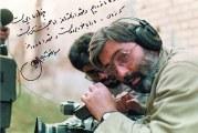 زندگینامه سید شهیدان اهل قلم