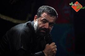 حاج محمود کریمی-شب های قدر رمضان ۹۵
