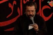 مداحی زیبای محمود کریمی به مناسبت شهادت حضرت علی(ع) ۹۵