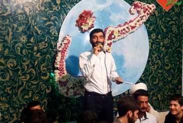 کربلایی حسین بخشی-جشن میلاد امام حسن مجتبی (ع) ۱۳۹۵