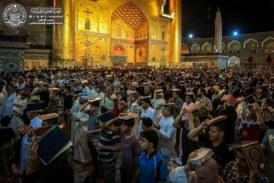 گزارش تصویری شب قدر در حرم امیرالمومنین امام علی (ع)