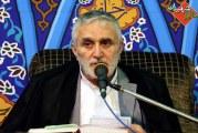دانلود مناجات حاج منصور ارضی-شب های رمضان ۹۵