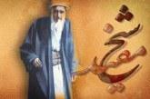متن کامل نامه امام زمان(عج) به شیخ مفید