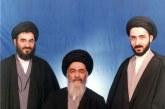 مثلث پول،رسانه و تشکیلات:رمزگشایی از فعالیتهای تشکیلاتی رسانهای شیرازیها