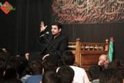 سخنرانی استاد رائفی پور-شهادت امام علی النقی (ع) در کاشان