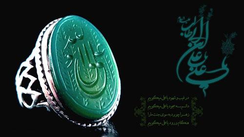 نتیجه تصویری برای دلیل برتری امام علی علیه السلام بر سایر انبیا